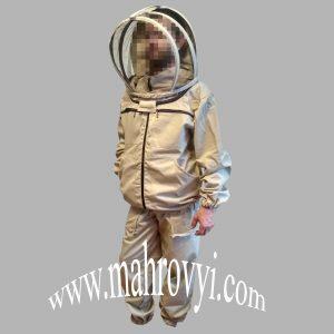 костюм пчеловода экспортный
