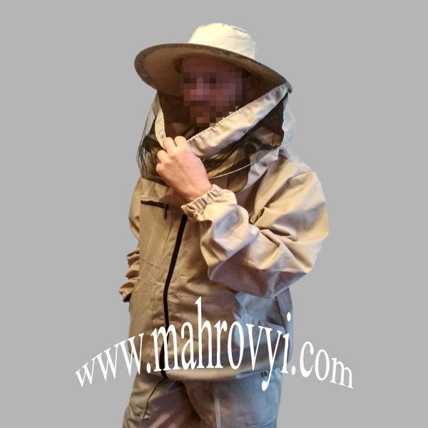 костюм пчеловода классический экспортный